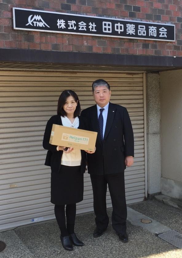 株式会社田中薬品商会