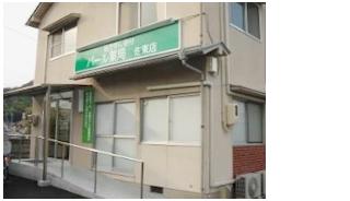 パール薬局 佐東店