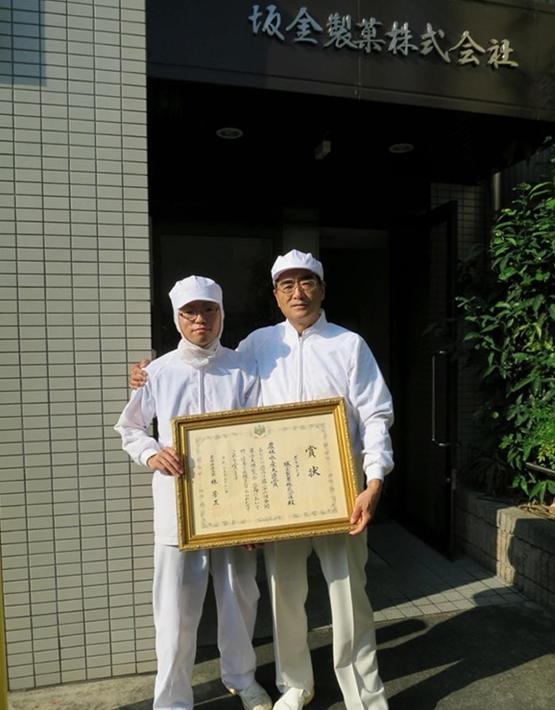 坂金製菓熊本工場