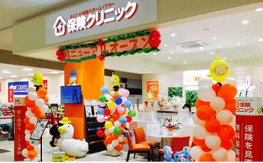 保険クリニック イオンタウン成田富里店